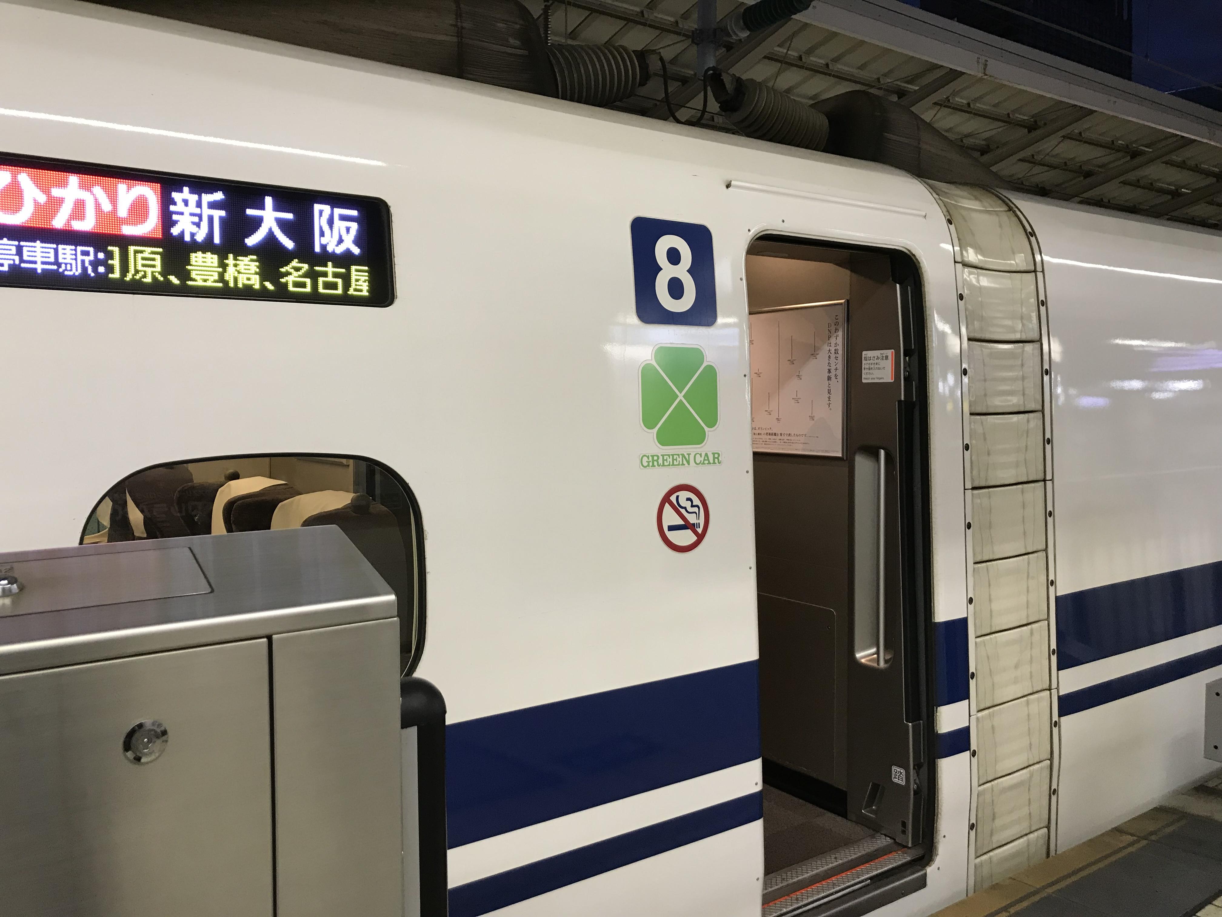 クリスマスツアー【新幹線グリーン車に+1000円で?!】