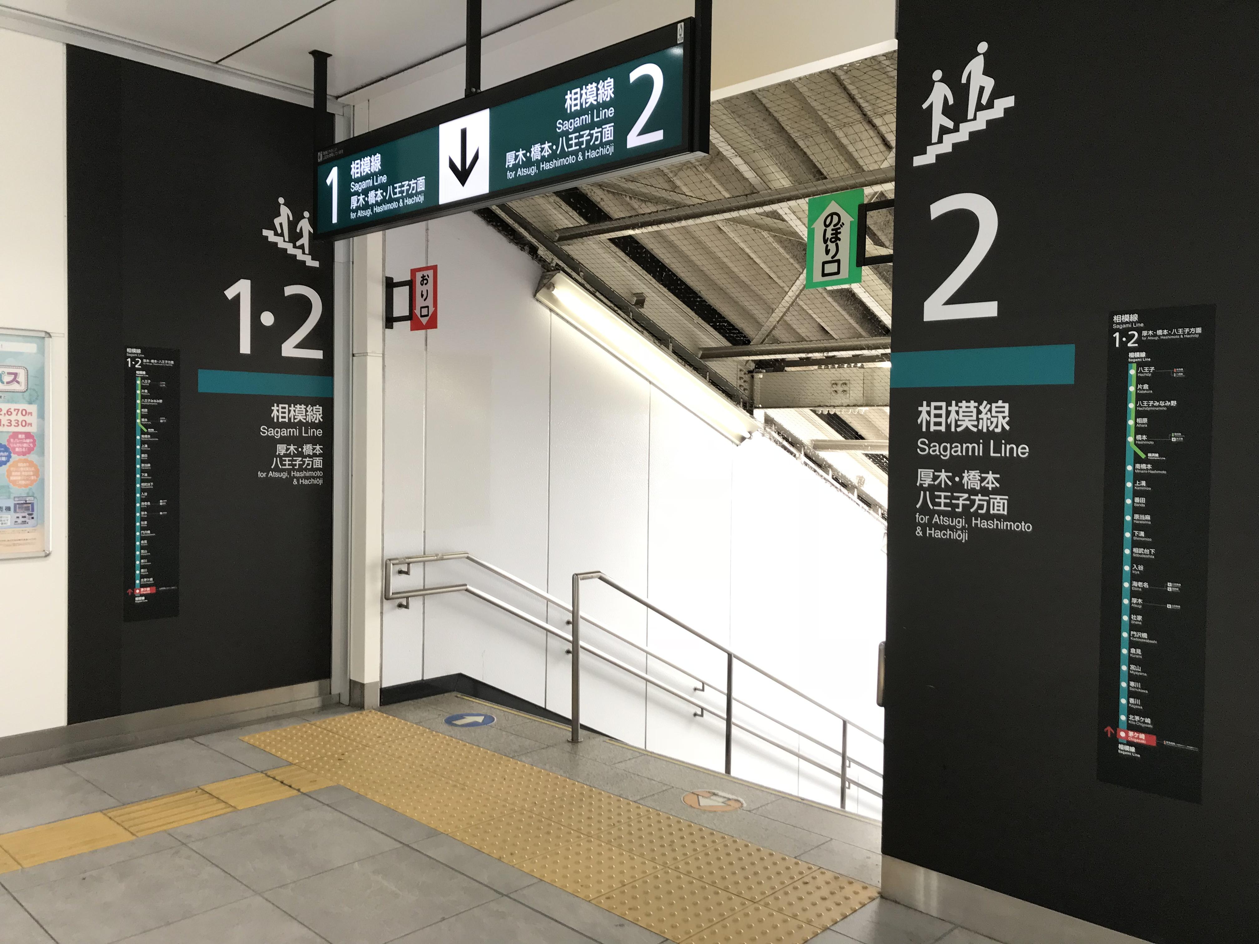 関東大回りの旅【高性能な205系が走る相模線をご紹介!】