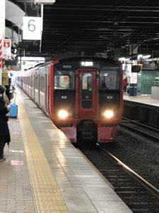 クリスマスツアー 【豪華な普通列車!鹿児島本線は楽しい!快適!】
