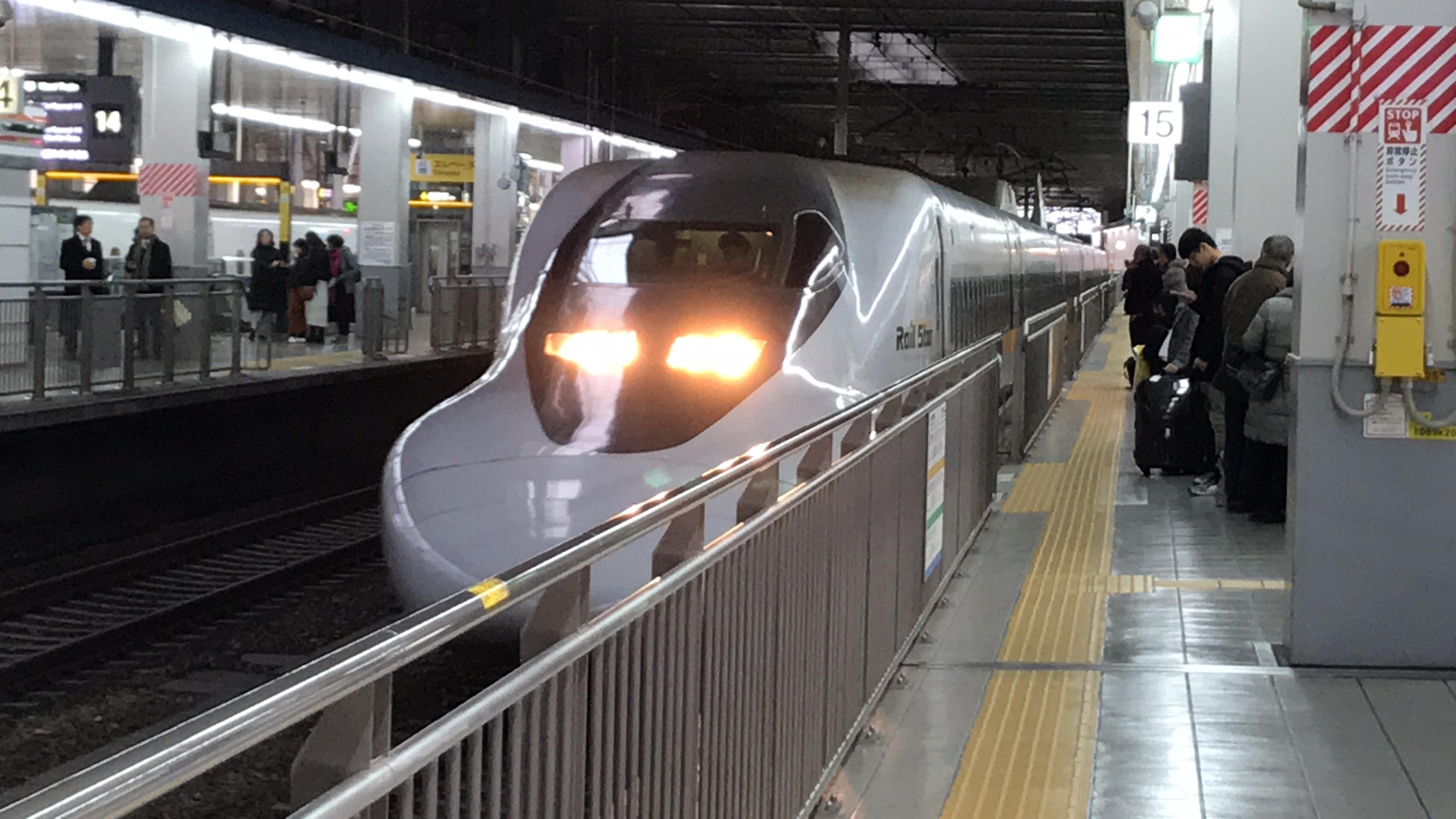クリスマスツアー 【300円で新幹線?!超激安の博多南線に乗車!】