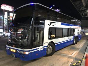 クリスマスツアー【JRバスドリームなごや号に乗車!】